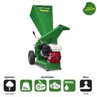 C7 Brush Chipper